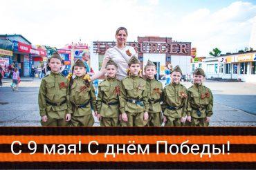 Областной фестиваль патриотической песни «Приближая Победу»
