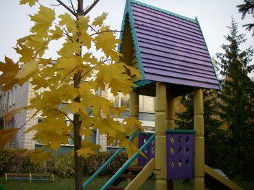 Осенний детский сад