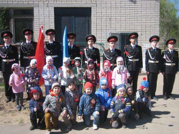 Парад Наследников Победы