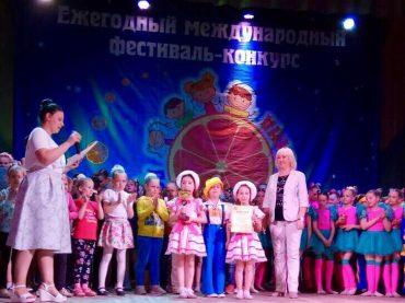 Победа в международном  фестивале — конкурсе «Хрустальное сердце мира»