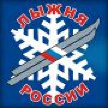 XXXV Лыжня России- 2018